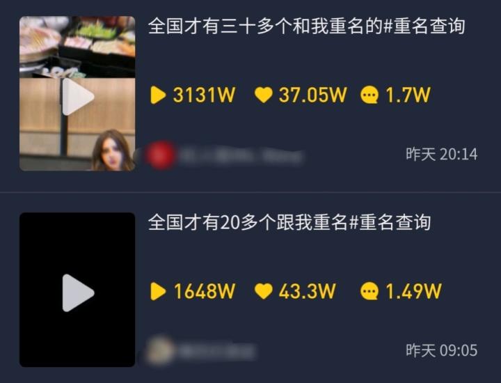 抖推是什么,抖音小程序的江湖,一个视频赚13938